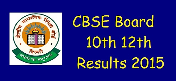 CBSE-Board-10th-12th-Results-2015