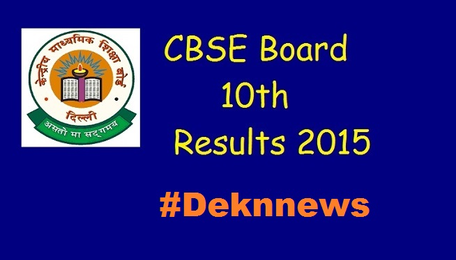 CBSE-Board-10th-class Result-2015