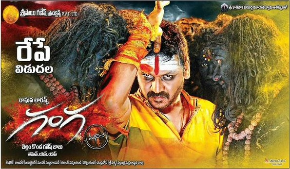 Ganga-Muni-3-Movie-Review-Rating box office