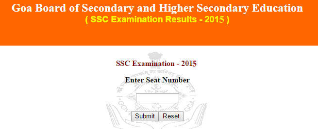 GBSHSE-SSC-Class-10th-Exam-Results