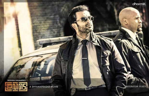 Ivide: Official Trailer Released for Upcoming Malayalam Film