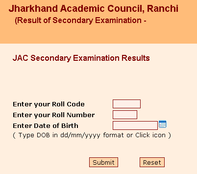 Jharkhand Board JAC Class 12th Result 2015 Date jac.nic.in