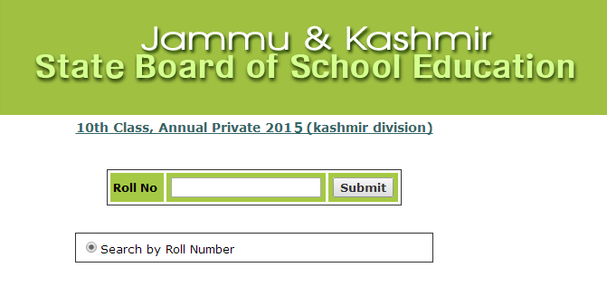 J&K-Board-Class-10th-Result-Declared-Name-Wise