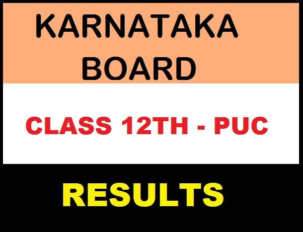 Karnataka-Board-2nd-PUC-Class-12th-Results-Announced