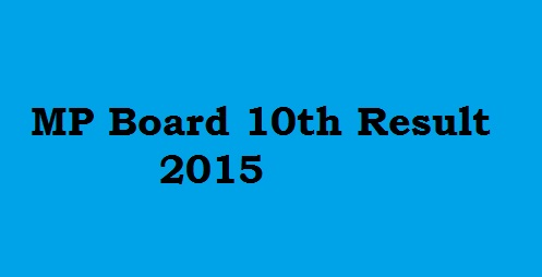 MPBSE-MP-Board-Class-10th-Results-Declared
