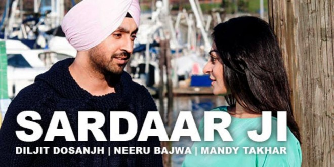 Neeru Bajwa & Diljit's Upcoming Film Sardar ji Trailer Release Date