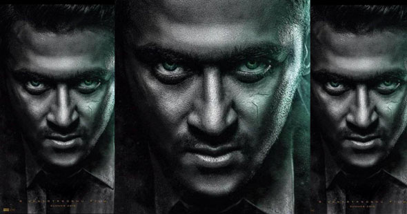 Surya-masss-movie