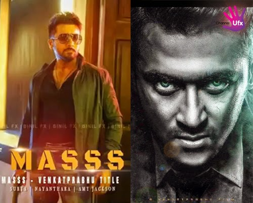 Tamil Masss Film Review Rating Box Office Collection Hit Flop