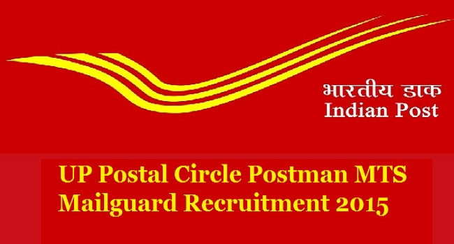 Post Office Recruitment 2015 For UP State 932 Posts Apply Online