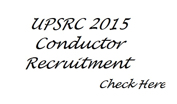UPSRTC-Recruitment-2015-For-Conductor-in-Meerut-Allahabad