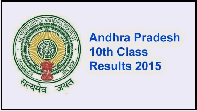 ap-10th-class-ssc-results-2015