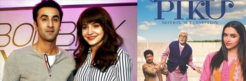 piku bombay velvet movie box office collection