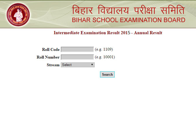 Bihar 12th Class (Intermediate) Examination Result 2015 Declare at biharboardresults.net