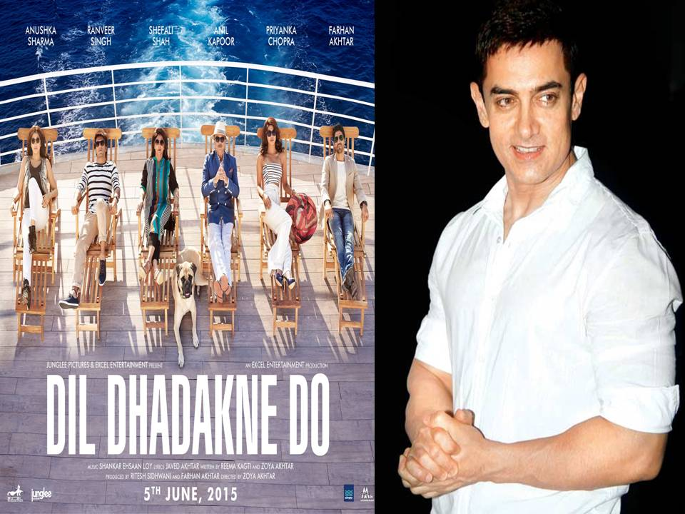 Aamir Khan will be playing a special Cameo in Dil Dhadakne Do Movie