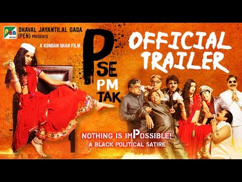 P-Se-PM-Tak-Movie-Official-Trailer-Out