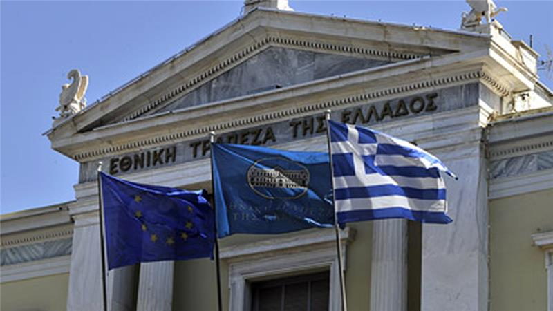 Greece Unable to afford IMF Repayments in June, Minister Says