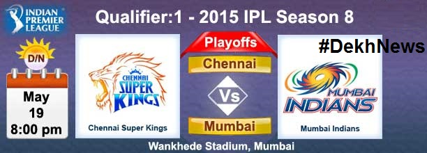 ipl 8 qualifier1-csk-vs-mi