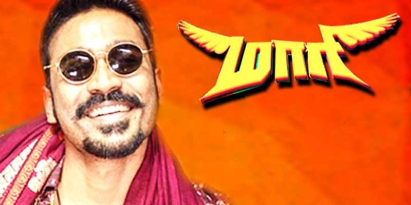 Dhanush Maari Movie Teaser Released Star Casts Details