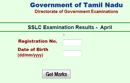 Tamil Nadu SSLC 10th Class Examination Result 2015 Date Time Declare