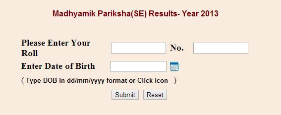 WBBSE Exam result (Madhyamik Pariksha) 2015 Date Timings