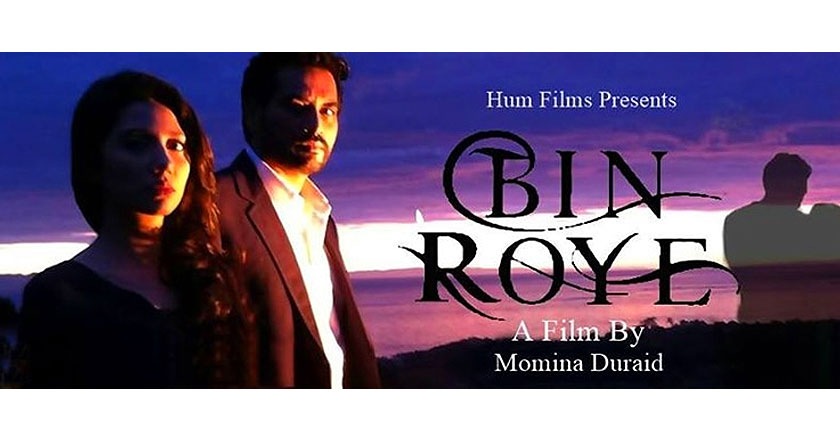 Bin Roye movie
