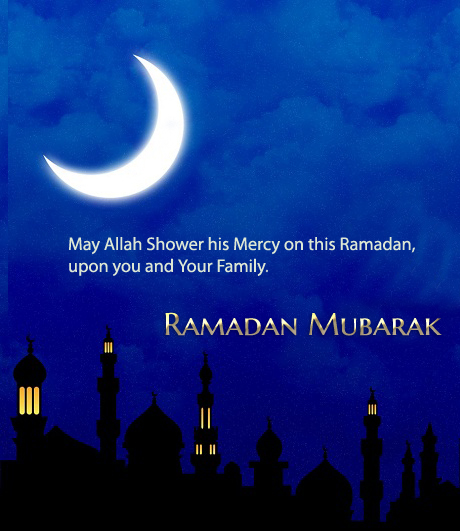 Happy Ramadan Kareem Quotes