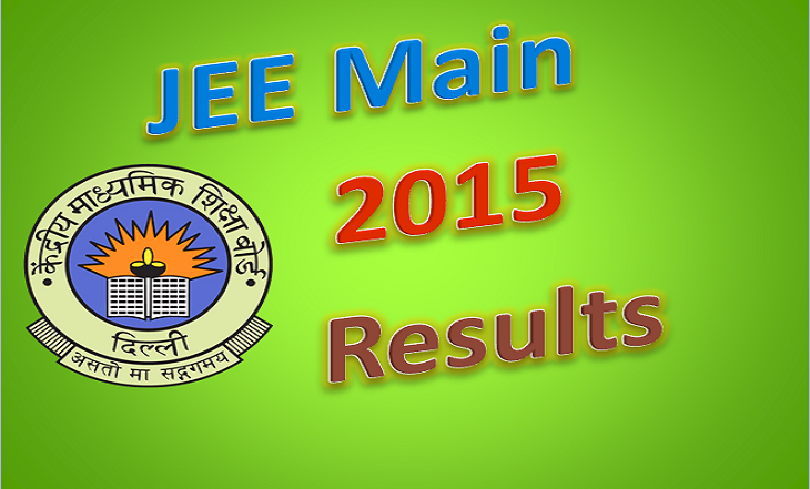 Check Here JEE Main Result 2015 All India Rank