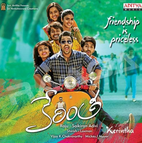 Kerintha Telugu Movie Review & Rating