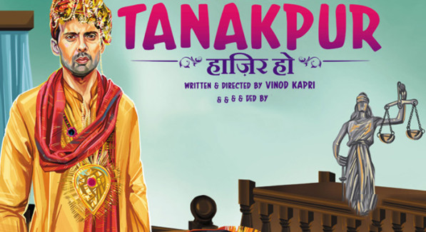 Miss Tanakpur Haazir Ho Is A Social Satire Inspired By Real Life Incident: Vinod Kapri