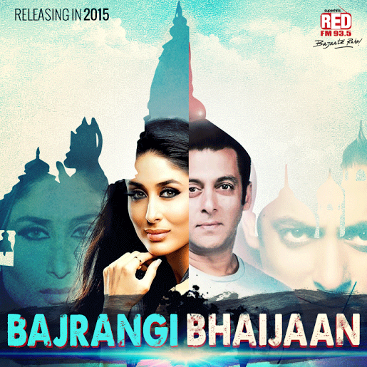 Nawazuddin Siddiqui Is Unhappy With Bajrang Bhaijaan Teaser