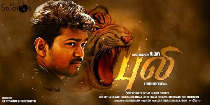 Puli Film First Look & Trailer Release Date Announced