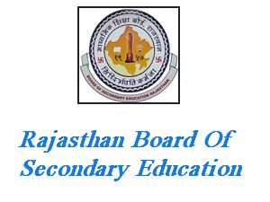 Rajasthan Board Secondary 10th Class & Praveshika Exam Result rajresults.nic.in