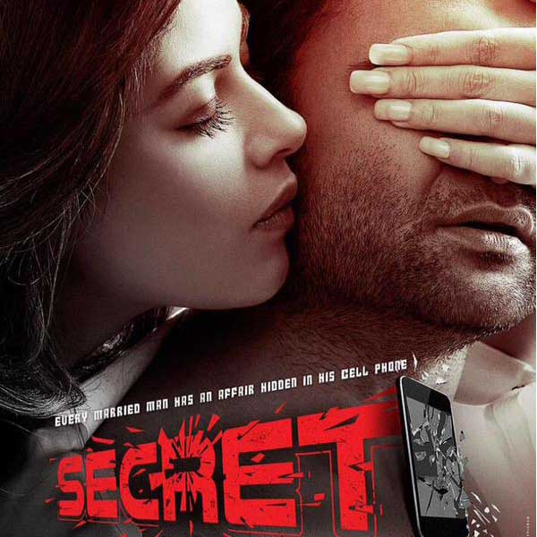 Ram Gopal Varma unveiled the First Look Of Film Secrets