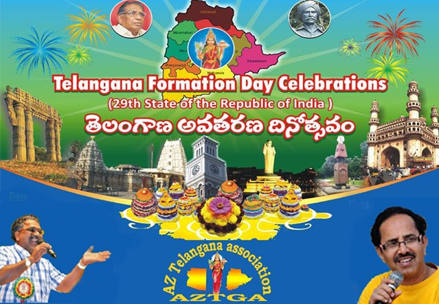Telangana Formation Day 1st Anniversary Celebrated Today 1