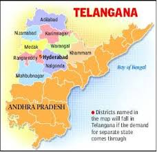 Telangana Formation Day 1st Anniversary