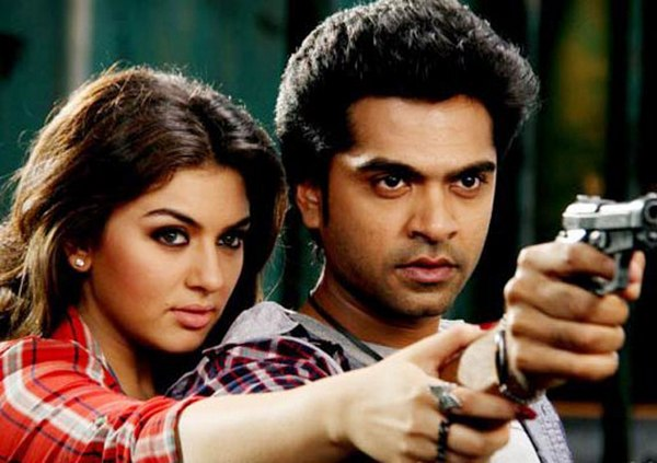 Vaalu movie trailer
