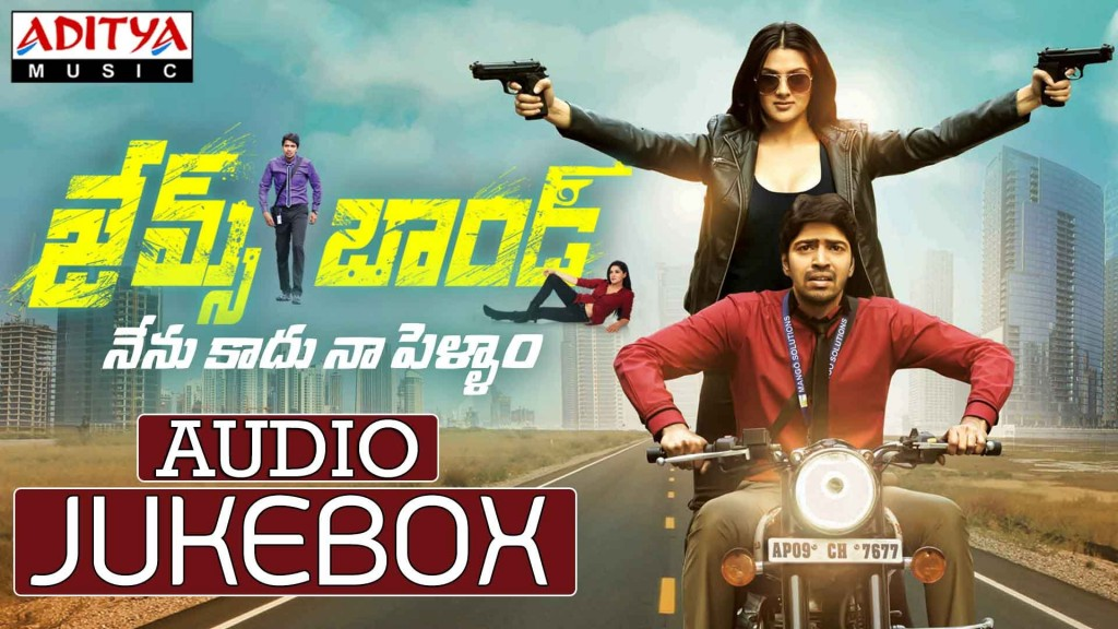 James Bond, Tiger, Jadoogadu Telugu Movies Releasing on 26th June