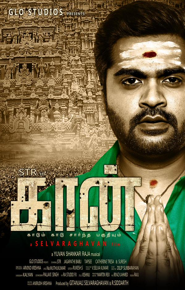 Simbu Upcoming Film Kaan First Look Poster Released