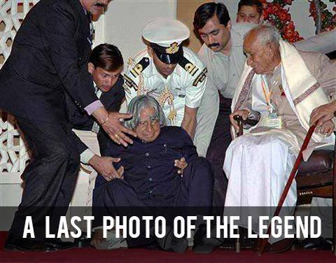 Dr APJ Abdul Kalam Last Reaction Photos
