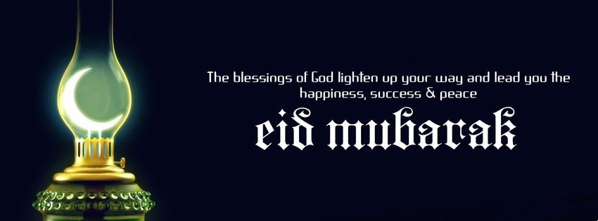 Eid Mubarak Fb Covers
