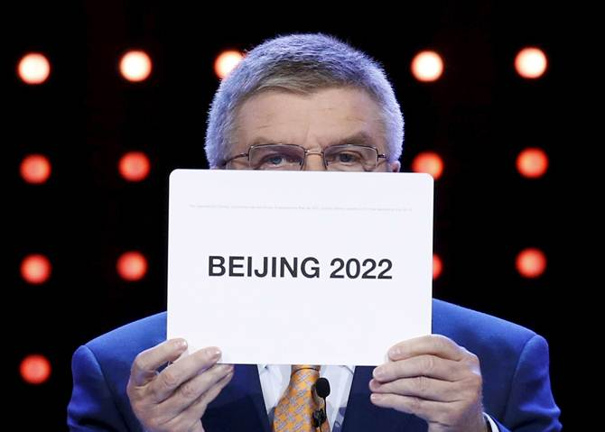 Beijing will be Hosting winter Olympics Games 2022