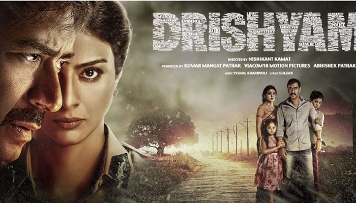 Drishyam Movie World Television Premiere On 1st Nov 2015