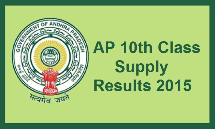 AP Board 10th Class SSC Supplementary Exam Result 2015 www.bseap.org Manabadi Schools9