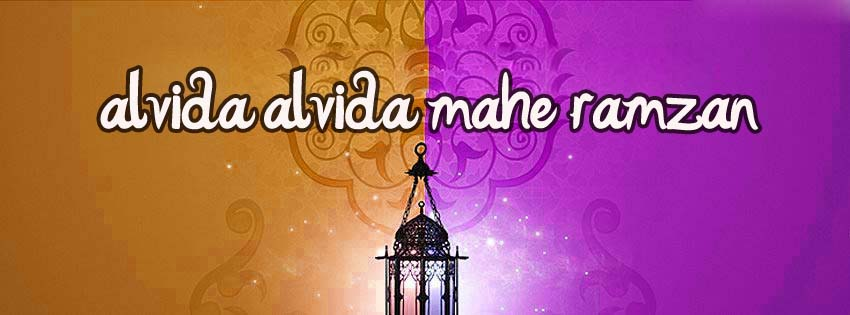 Alvida Mahe Ramadan Fb Covers