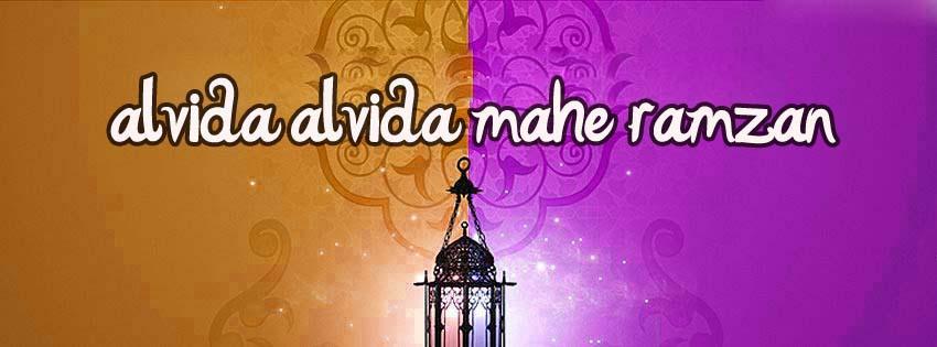 Alvida Mahe Ramadan Fb Covers