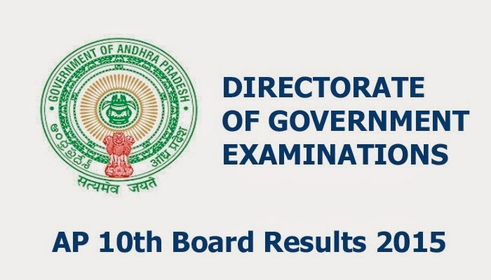 Andhra Pradesh SSC 10th Advance Supplementary Result 2015
