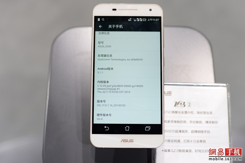 Asus Pegasus 2 Plus X550 Smartphone Features Specifications Price Release Date