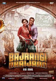 Total Bajrangi Bhaijaan Movie Today 26th Day Box Office Collection Report