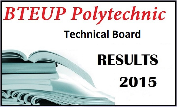 Uttar Pradesh Technical Board Exam Result 2015