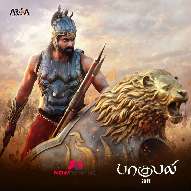 Baahubali Movie images photos